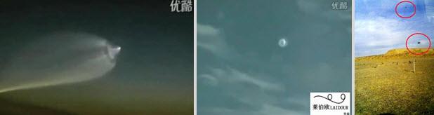 Global links sky ships over cashiers ufo hot spot cashiers nc for Internet 28717